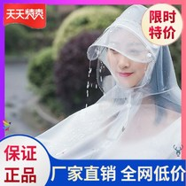 。 Electric car poncho hood universal long version of the whole body rain-proof raincoat bicycle daily convenient and durable life