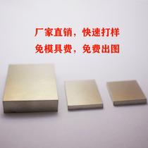 厂家直销屏蔽罩定制抗电磁干扰PCB屏蔽罩马口铁洋白铜屏蔽壳