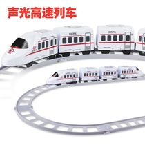 Remote control model train Childrens toy with track High speed train track car Large multi-car super long baby