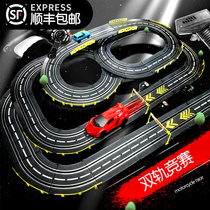 Runway racing with track childrens slide car toy small sports car boy train track double competitive four-wheel drive skating