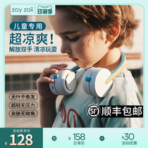 zoyzoii halter neck small fan Children usb charging fan Lazy usb rechargeable leafless hanging neck student Mini portable portable portable leafless big wind super silent