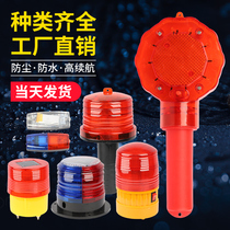 Solar energy small warning light flash red and blue LED flash roadblock flash solar energy flash magnet light