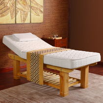 High-end solid wood Thai latex cotton massage bed Beauty bed Beauty salon special folding moxibustion massage therapy bed