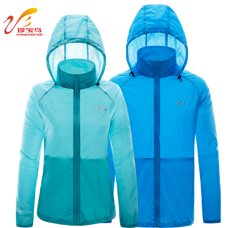 Summer skin clothing men plus fertilizer XL sun protection clothing women light and breathable quick-drying couple skin windbreaker