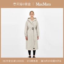 (Pre-sale) Max Mara 2021 autumn and winter New Technology fabric CameLuxe coat 9496031406