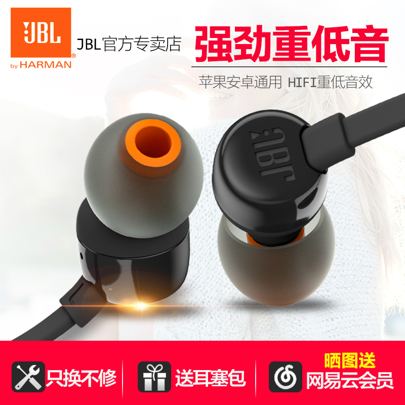 JBL T110 mobile phone universal in-ear headphones subwoofer computer music headset noodle wire control with wheat earplugs