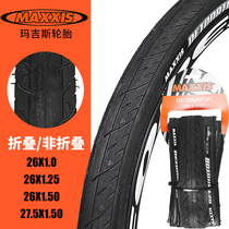 Bicycle tire MAXXIS Magis mountain bike tire 26/2.75*1.0/1.25/1.5 half bald outer tire