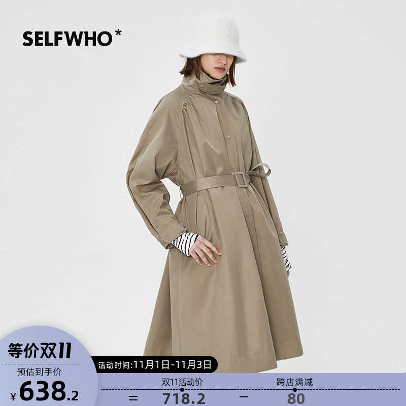 Self Who Fashion Week with the same medium-length version of the windshield cloud cream brown-hanging A-style temperament coat coat with belt