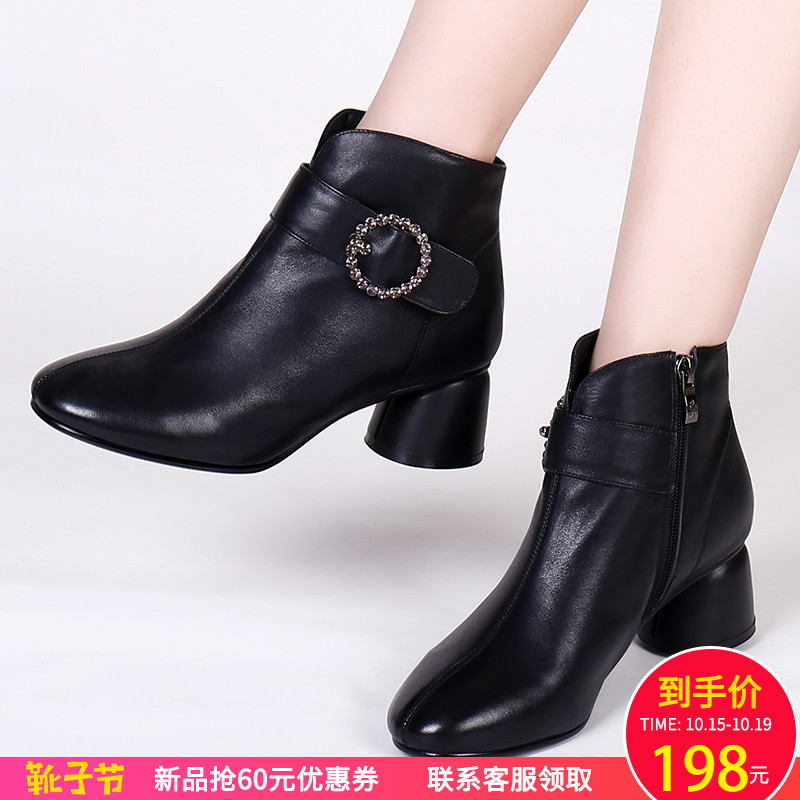 New style bare boots in autumn and winter of 2019. Fashionable round-headed single-boot, thick-heeled women's boots and ankle boots