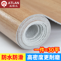 PVC floor leather thickened wear-resistant waterproof blank room floor mat home cement directly self-sticking brick stickers