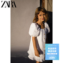 Zara new children's wear girls' spring and summer new French classic bubble sleeve dress 0132030250