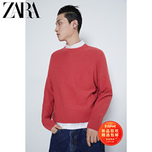 Zara new men's rat year series red texture loose knit sweater 03597403649