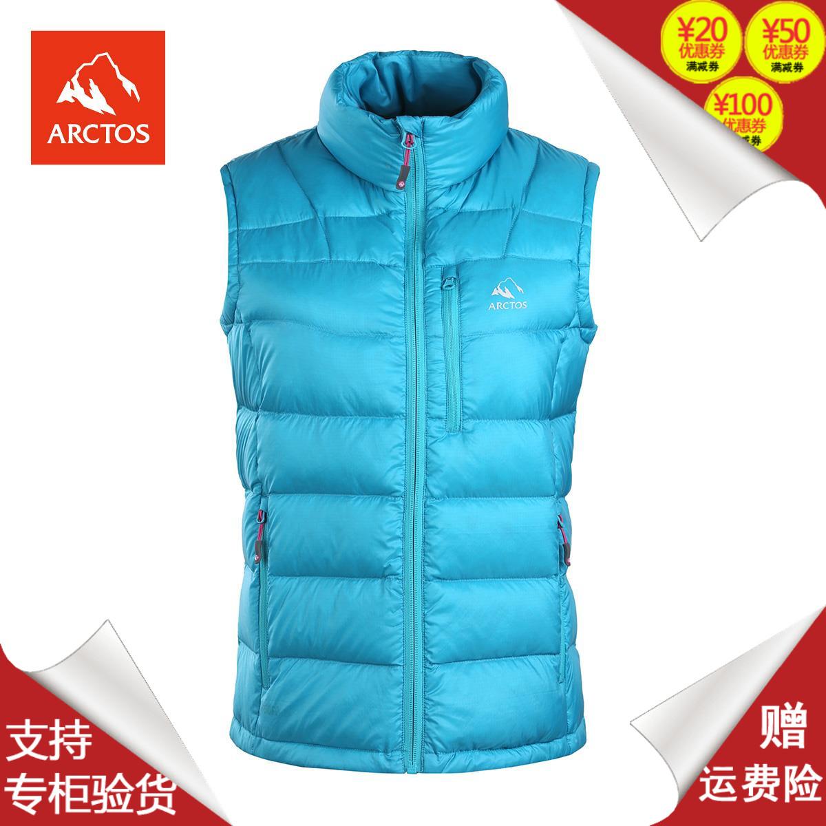 Arctos breathable warm 90% white duck down autumn and winter light short  paragraph ladies polar 4c4f12a94