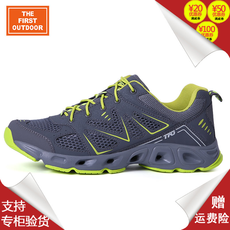 Thefirstoutdoor outdoor summer river shoes male 861732