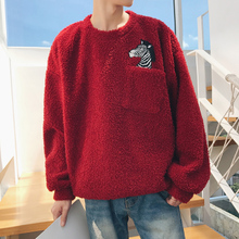 Male students loose sweater trend of Korean Air ulzzang BF Harajuku Plush coat chic long sleeve shirt autumn clothes