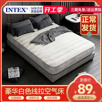 INTEX inflatable mattress single home thickened double folding bed camping bed portable outdoor lunch cushion bed