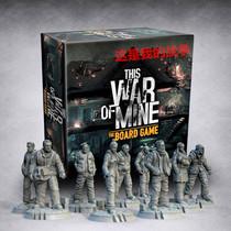 Подлинное это моя война стол игра Thes Войны шахты китайский войны человеческой стратегии игры месте