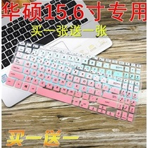 ASUS Y5000U Laptop Keyboard Film YX560U Computer Protection Stick Fully Covered Dust-proof 15.6-inch Fittings Set