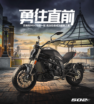 Ling Bin Big devil BJ500-6A 502C Front left and right shock absorber fork high with KYB Middle with