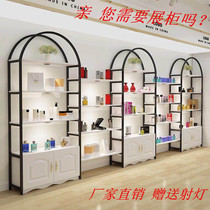Cosmetic display cabinet shelf display stand free combination multi-function nail shelf product display cabinet beauty salon