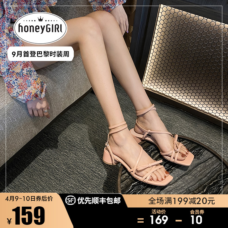 Honey girl sweet pink sandals with fairy high heels thick heels 2020 New Roman shoes summer