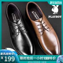 Playboy Men's Shoes Summer Business Suit Leather Shoes Men's Korean Version Leather Permeable Men's Inside Increased Leisure Shoes