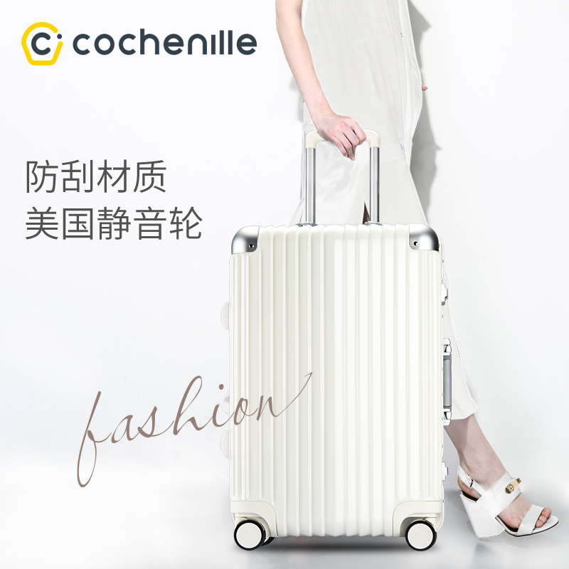 Shell Qi Aluminum Frame Pull-rod Box Universal Wheel Box Luggage for Female Boarding Box 20 inches 24 inches 26 suitcases for Male