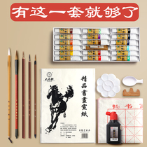 Marley brand national painting paint tool set beginner horsepower card 12 color 24 color 36 color childrens primary school students with Mary Chinese painting ink pen painting brush full set of professional advanced entry