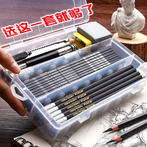 Marley card sketch pencil set beginner entry tool charcoal full set of students 2b4b8b art students painting professional supplies special painting sketch brush essential horsepower 2 ratio