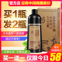Official website authentic China Chan Chan Chan Chan Chan white wash black sixth generation of a wash black shampoo pure plant water factory