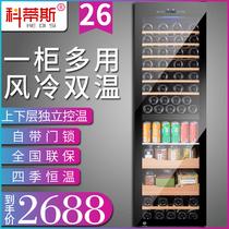 Curtis multi-function compressor Wen wine cabinet home ice bar wind cold wine refrigerator tea freezer