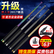 Yerengu self-defense weapons and supplies thrown baton whip swinging stick fighting vehicle self-defense fell three telescopic stick