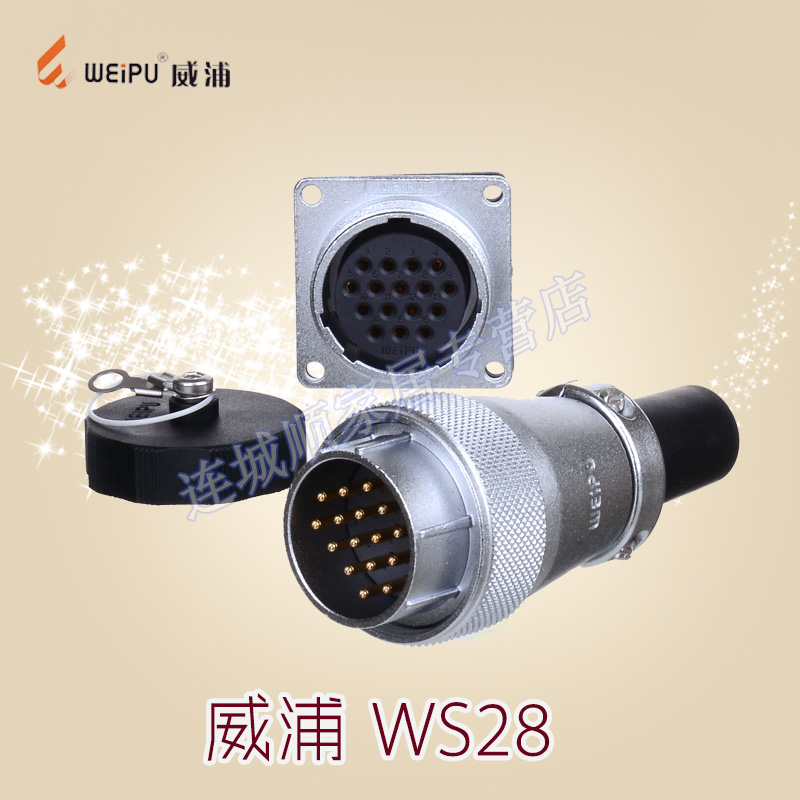 WS28-2-3-4-7-10 pin 12-16-17-20-24-26 core TQ/Z connector