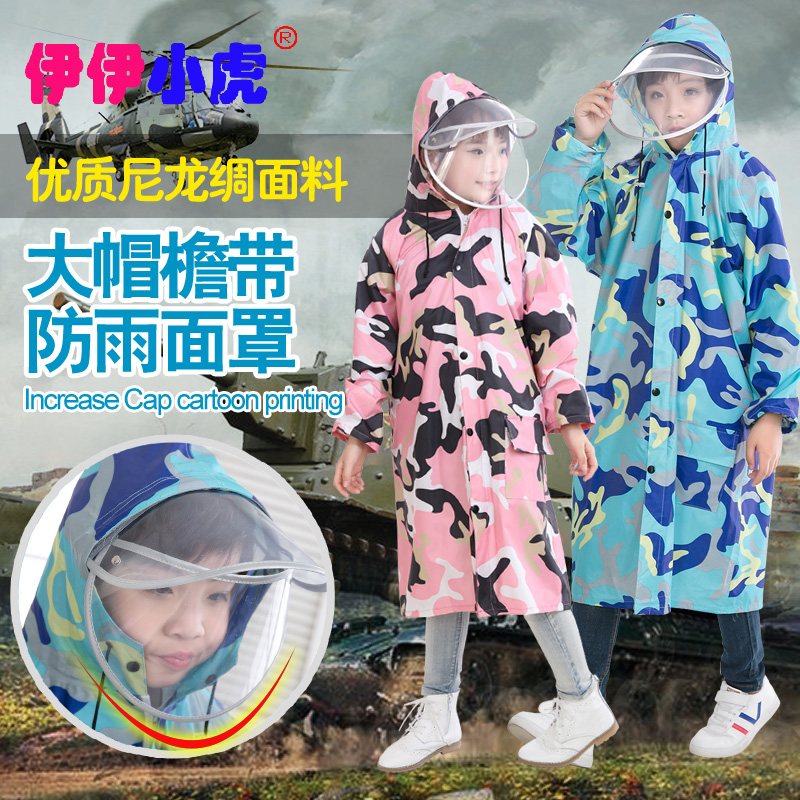 Riding helmet cover,Rain proof,children's raincoat,boy,girl,primary school,children's baby, poncho, waterproof, padded, double-cap, rain mask
