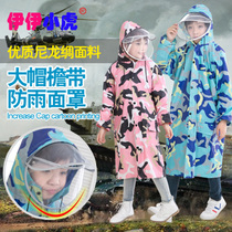 Children's raincoat boys and girls primary school children's kindergarten children's raincoat waterproof thickening with double-hat eaves rainproof mask