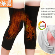 China Shipping genuine thick warm kneepad Leggings socks Wesker slim