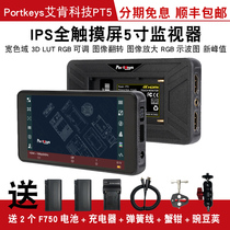 Aiken electronic PT5 HD photography 5 inch touch screen HDMI monitor 4K for SLR micro single A7M3 S3 GH5S 5D4 BMPCC FX6 camera L