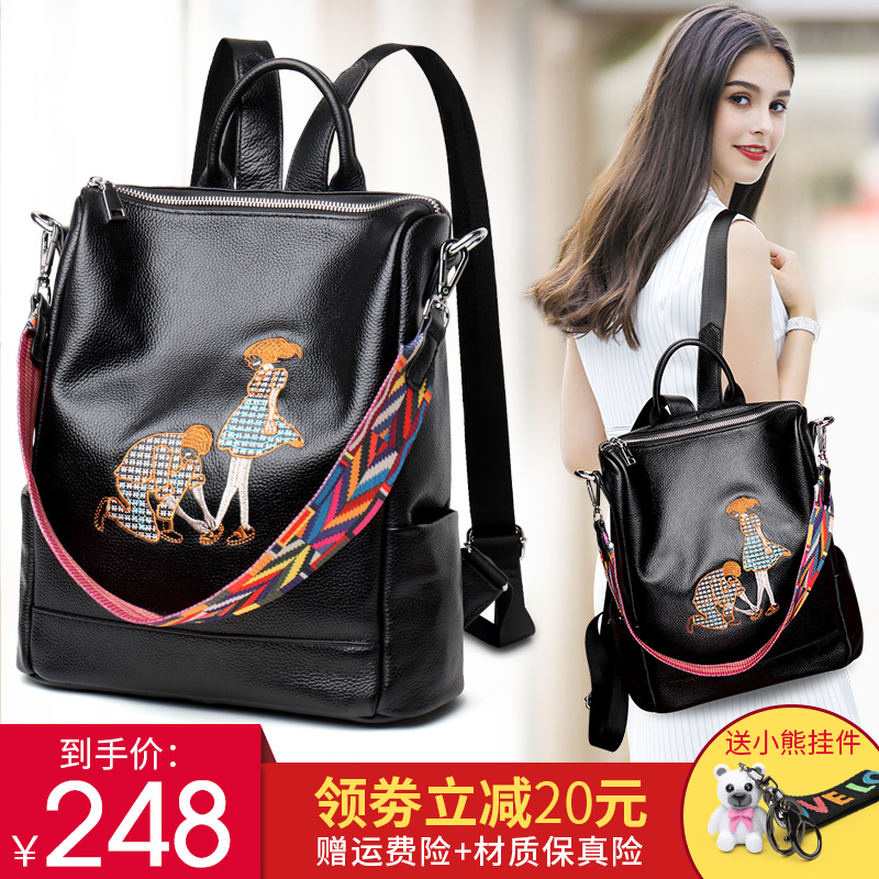 Backpack female leather embroidery 2018 new Korean version of the wild tide layer cowhide small backpack soft leather ladies bag