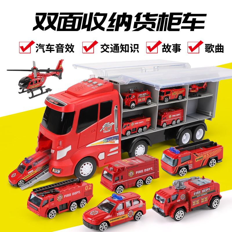 Children's Fire Truck Toy Trucks All Kinds of Big Trucks Suite Boys 0-2-3 Years Old Simulated Alloy Car Model