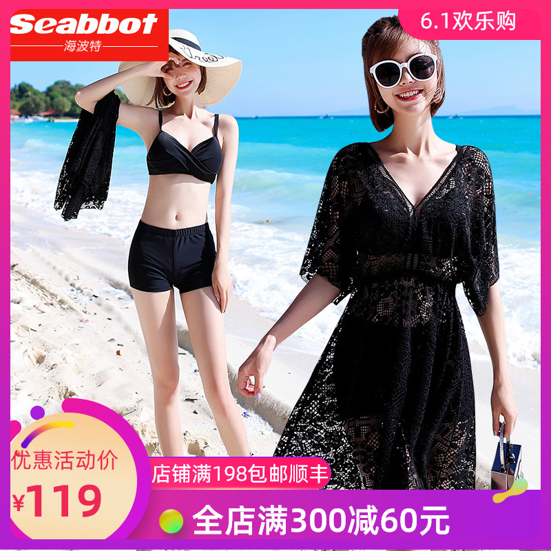 Swimwear Woman 2019 New Three-piece Ins Wind Hot Spring Slim Sexy Bikini Blouse Cover Belly Fairy Model