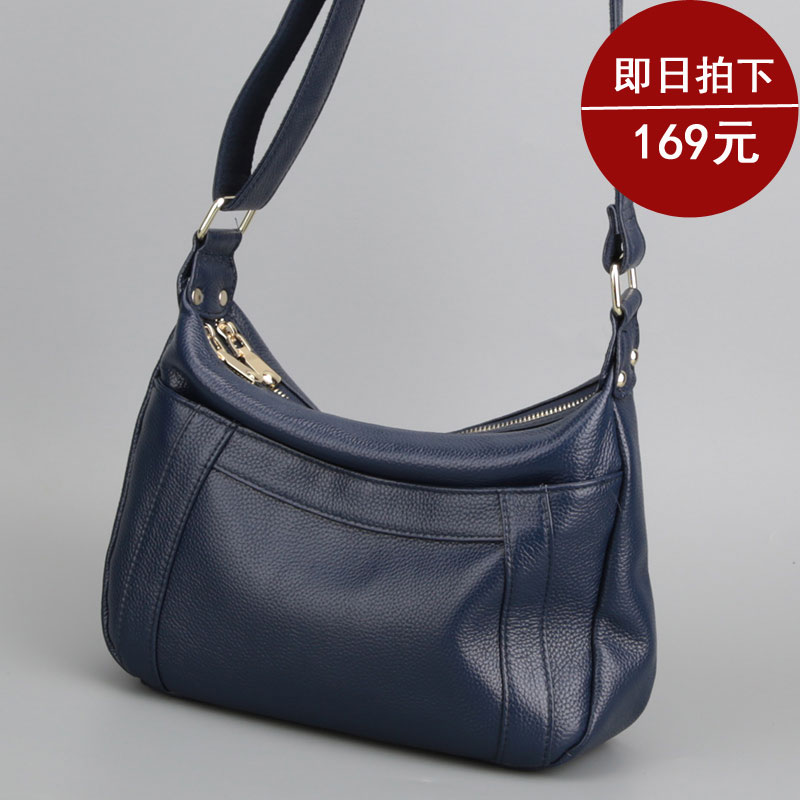 Crossbody ladies texture bag 2018 new wild casual shoulder middle-aged mother bag leather leather handbag