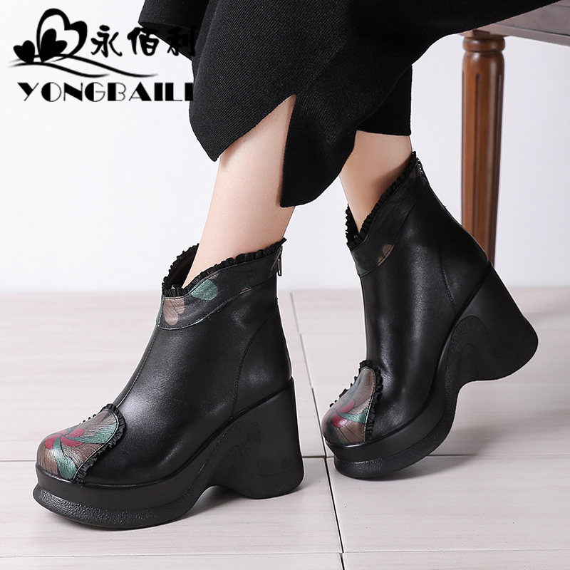 Yongbaili 2009 Spring and Autumn New Fashion Leather Sandals National Style Comfortable Soft Bottom Thick Bottom High Slope heel Women's Shoes
