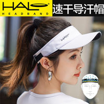 American HALO empty top HAT Sweat guide hat mens and womens summer sun hat Sun hat Outdoor sports hat Running quick dry hat