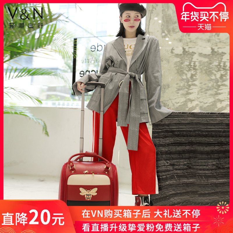 Mini suitcase, female Cardan wheel, light trolley bag, portable bag, net, red boarding trolley box, 16 inch leather case, small