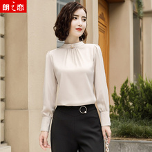 Long sleeved shirts, women's 2018 new style autumn clothes, Han Fan fashion, professional white shirts, women's warm bottoming jacket.