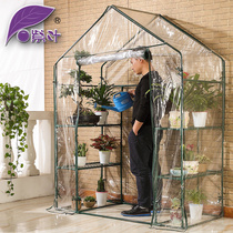 Purple leaf balcony horticultural flower room multi-meat plant seedling planting flower rack rain shade multi-layer walk into the warm house