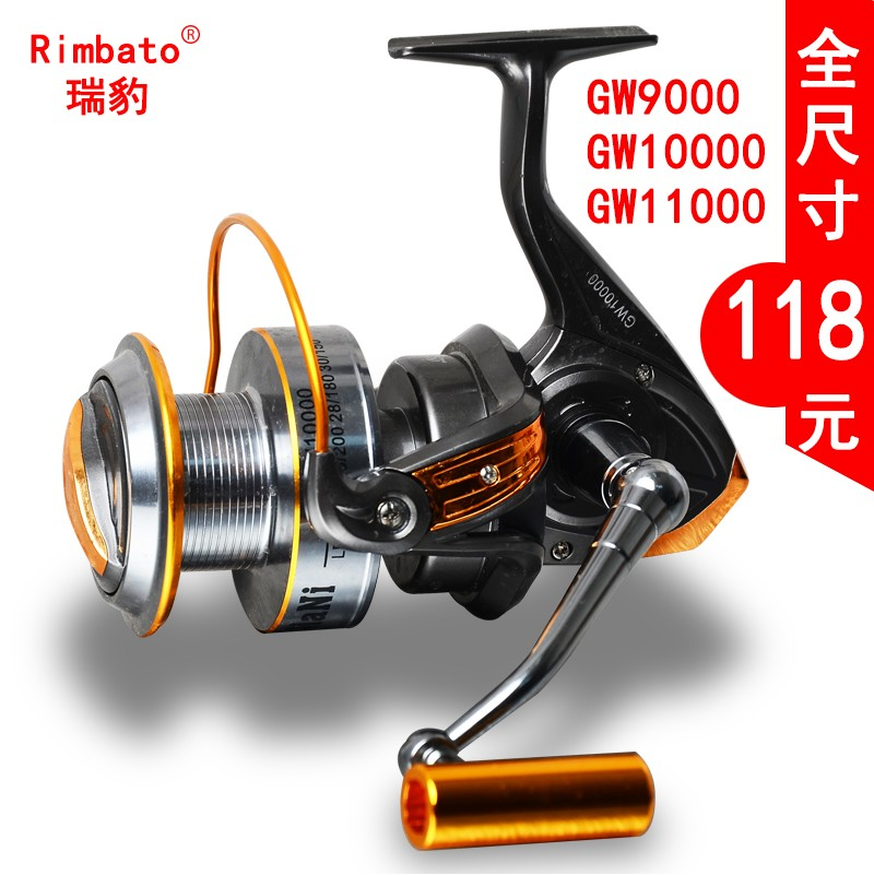 Long throw wheel 11000 type full gold wire cup large fishing reel sea fishing reel fishing line round sea bream spinning wheel fish wheel