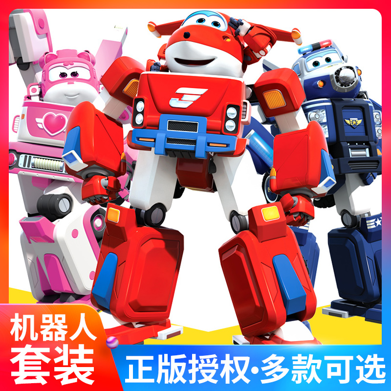 Audi Double Drill Super Chivalrous Toy Dodo Leddy Small Ai Large Deformation Robot Suit Xiaoqingkufei