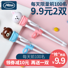 Chopsticks for Children in Korea Design Chopsticks for Children Training Chopsticks Kids Tableware Set Spoon and Fork Babies Learn to Practice Chopsticks for Boys