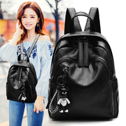 Backpack 2017 female new bag female Korean fashion bag all-match simple street fashion leather backpack women